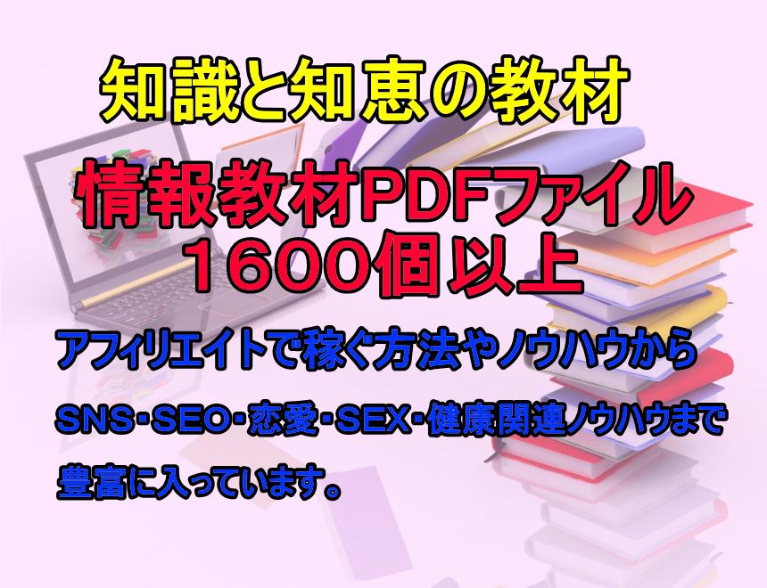 ebook75